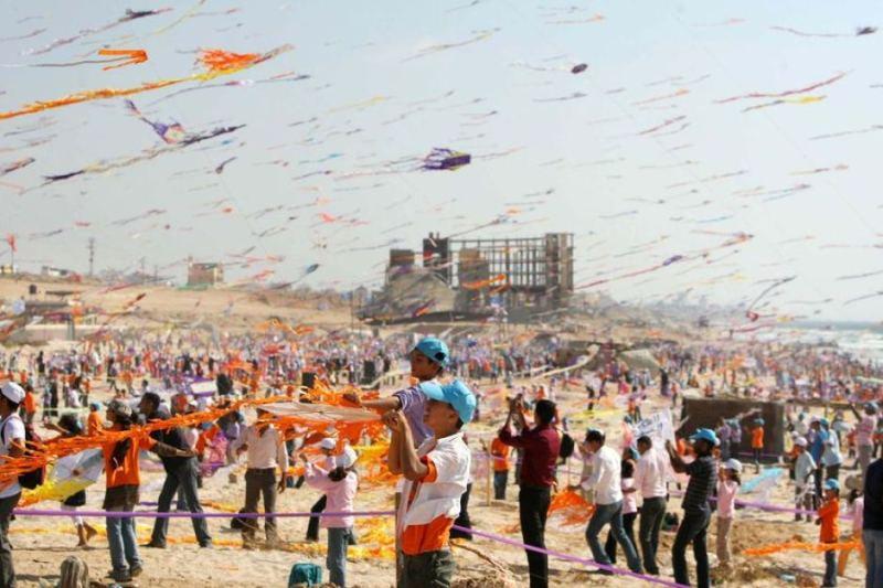 GazaKites
